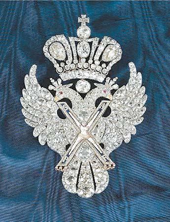 Садые дорогие ордена и медали в мире